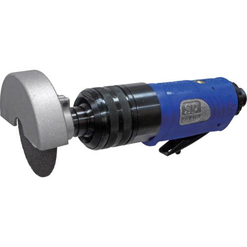 SP(エスピーエア) φ75mmフレキシブルヘッドカットオフツール SP-7231