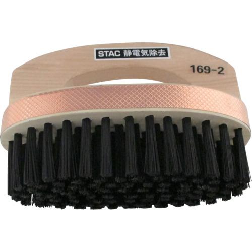 スタック・アンド・オプティーク 静電気除去プリント基板用ブラシ STAC169-2