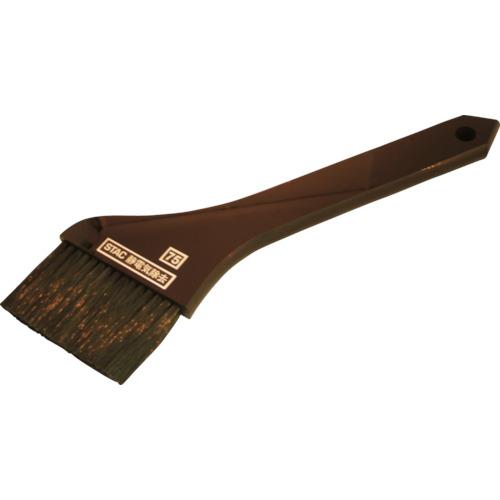 スタック・アンド・オプティーク 導電性樹脂柄ハケ型ブラシ STAC75