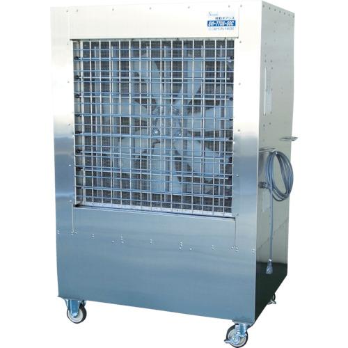【直送】【代引不可】三和式ベンチレーター 冷風機 移動オアシス 60Hz仕様 SVI-770S-60C