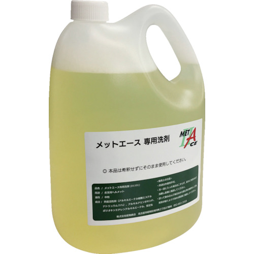 【直送】【代引不可】SHOWA(昭和商会) メットエース2 専用洗剤 SW-2806