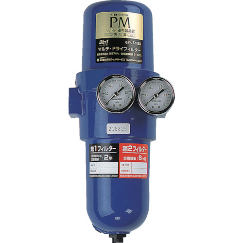 前田シェル 抗菌・除菌3in1マルチ・ドライフィルター Rc1/4インチ T-103A-1000-AB