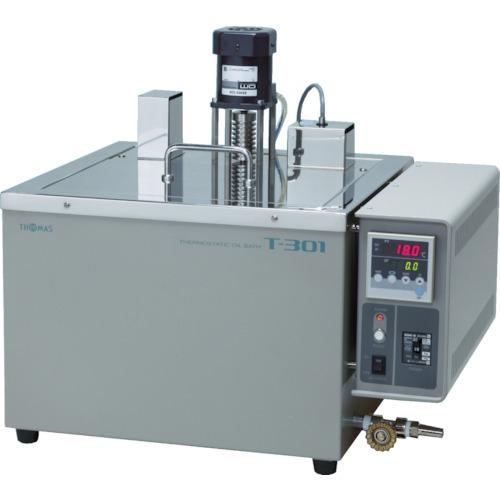 【直送】【代引不可】トーマス科学器械 恒温油槽(高温) T-301