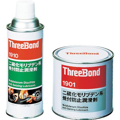スリーボンド 焼付防止潤滑剤 二硫化モリブデン系 黒色 1kg TB1901