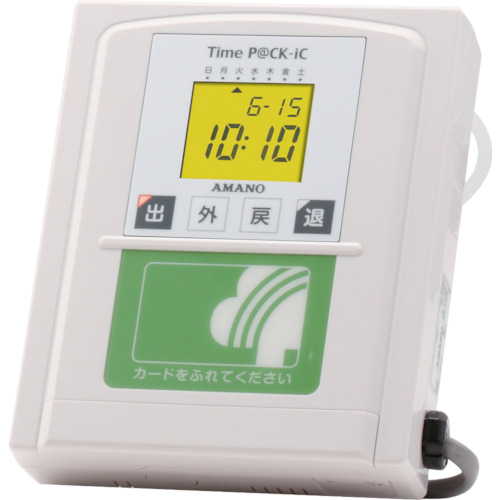 アマノ 勤怠管理ソフト付タイムレコーダー TIMEPACK-IC3WL