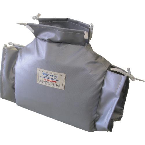 ヤガミ グローブバルブ 用保温ジャケット 外径130mm TJVG-20A