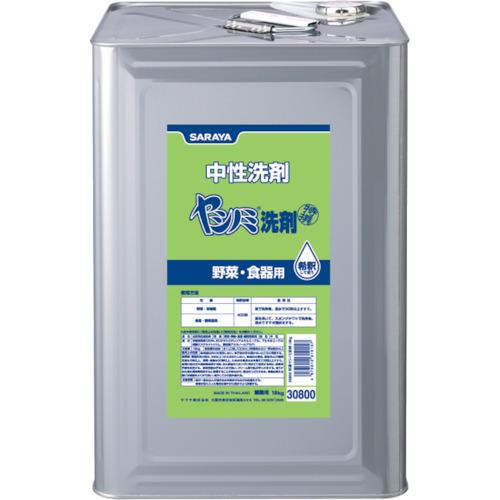 【直送】【代引不可】サラヤ 特撰ヤシノミ洗剤 18kg 30800