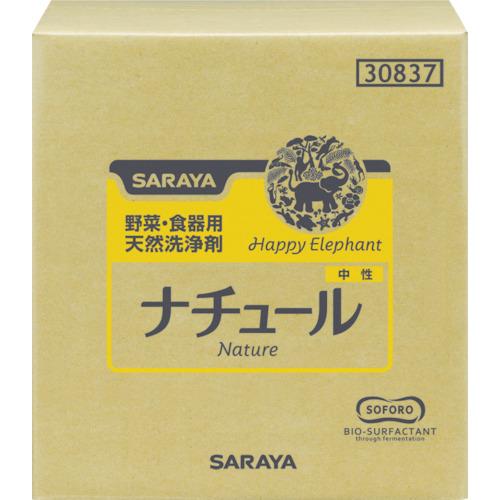 サラヤ 給食用ナチュール洗剤 20kgBIB 30837