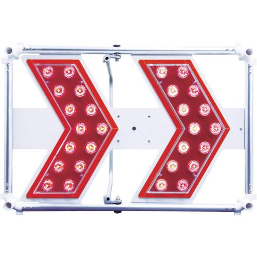 仙台銘板 軽量型矢印板 LIGHT H400XW600mm 赤LED 3093102