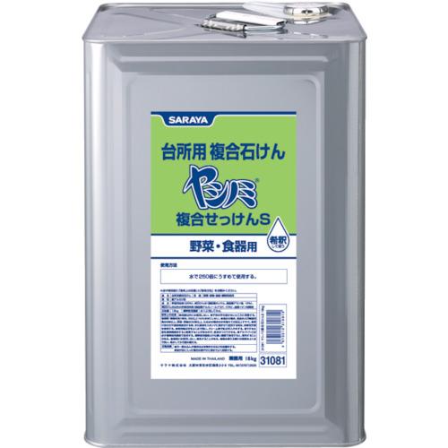 【直送】【代引不可】サラヤ ヤシノミ複合石けんS 18kg 31081