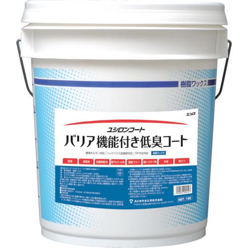 ユシロ化学工業 樹脂ワックス バリア機能付き低臭コート 3110017421