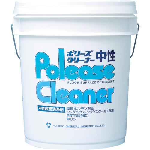 【直送】【代引不可】ユシロ化学工業 洗浄剤 クリーナー中性 3120000821