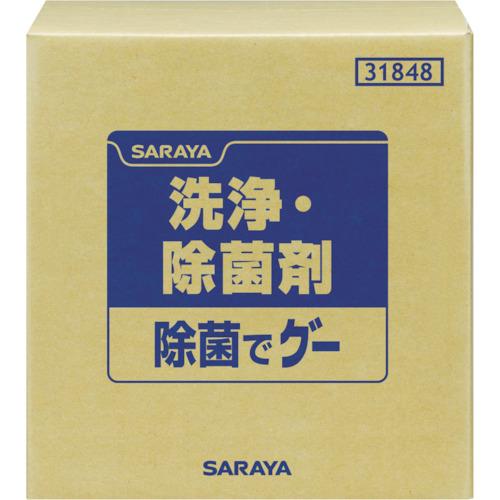 サラヤ 除菌でグー20KG 31848