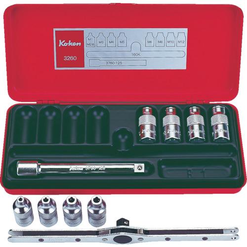 Ko-ken(コーケン) タップホルダーセット 差込角9.5mm 10個組 3261