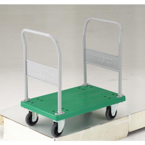 【直送】【代引不可】TRUSCO(トラスコ) 樹脂製運搬車グランカート 両袖固定 800X535 TP-803