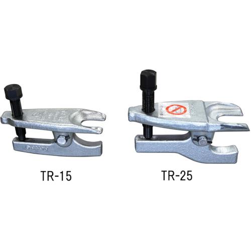 日平機器 抜取り工具 タイロッドエンドリフター 小 TR-15