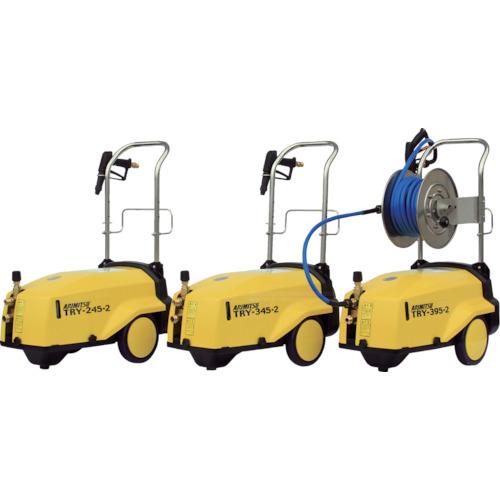 【直送】【代引不可】有光 高圧洗浄機 60Hz TRY-345-2 60HZ