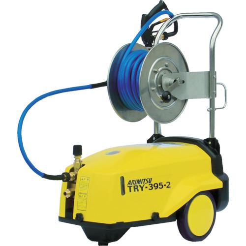 【直送】【代引不可】有光 高圧洗浄機 60Hz TRY-395-2 60HZ