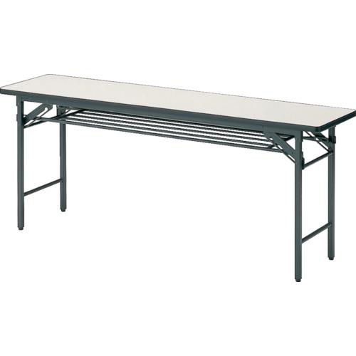 【直送】【代引不可】TRUSCO(トラスコ) 折りたたみ会議用テーブル 1800X450XH700 アイボリー TS-1845