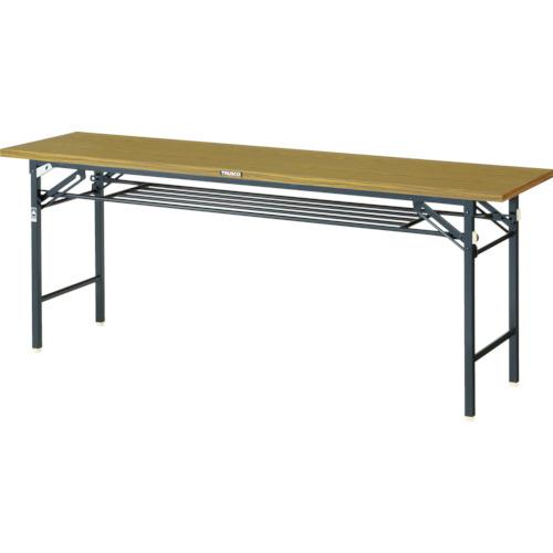TRUSCO(トラスコ) 折りたたみ会議テーブル 1800X450XH700 安全ストッパー付 TSM1845