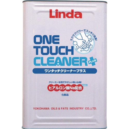 Linda(横浜油脂工業) ワンタッチクリーナープラス TZ54