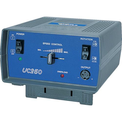 ウラワミニター マイクログラインダー用パワーコントローラー UC250C-21