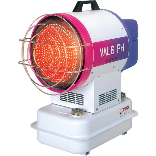 【直送】【代引不可】静岡製機 赤外線オイルヒーター バルシックスPH VAL6-PH 50Hz 静岡製機