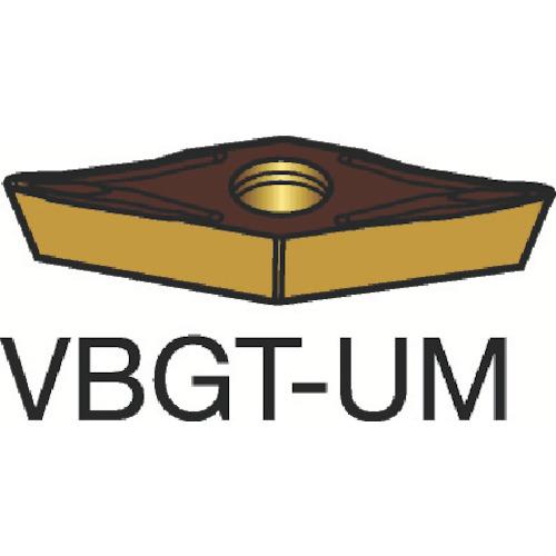 サンドビック コロターン107 旋削用ポジ・チップ 1105 10個 VBGT 16 04 08-UM 1105