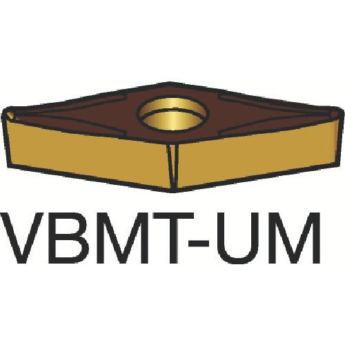 サンドビック コロターン107 旋削用ポジ・チップ 1525 10個 VBMT 16 04 04-UM 1525