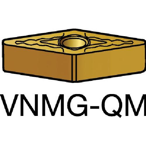 SANDVIK(サンドビック) T-Max P 旋削用ネガ・チップ 235 COAT 10個 VNMG 16 04 04-QM 235
