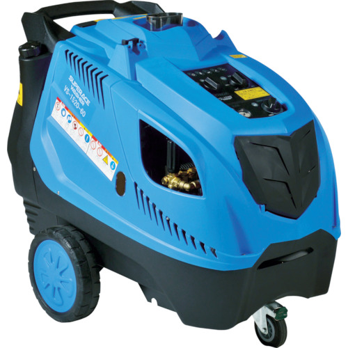 【直送】【代引不可】スーパー工業 モーター式高圧洗浄機 60Hz(温水型スチーム) VS-1520-60HZ