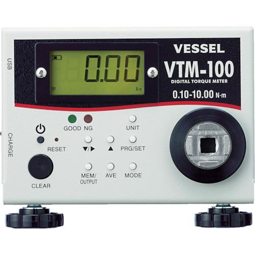 【直送】【代引不可】ベッセル(VESSEL) トルクメーター VTM-100