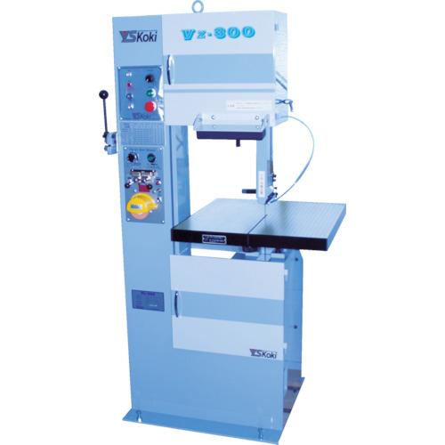 【直送】【代引不可】YS(ワイエス工機) 標準型強力帯鋸盤 インバータ変速 VZ-300