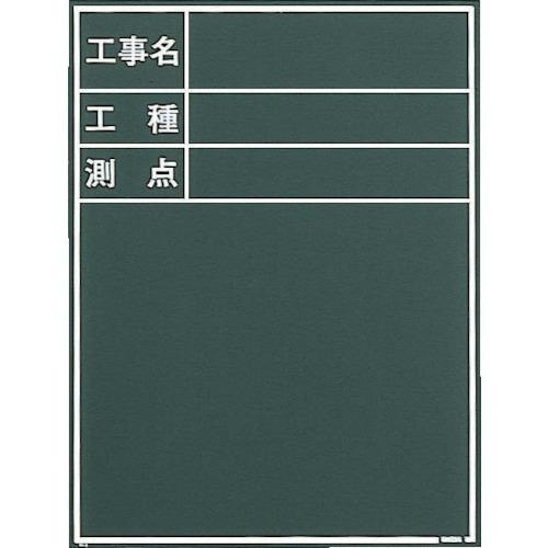 MYZOX マイゾックス 黒板 セール特価 最安値 W-3C