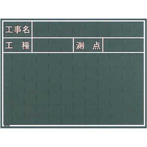 返品送料無料 MYZOX マイゾックス W-5C 最新 工事用黒板
