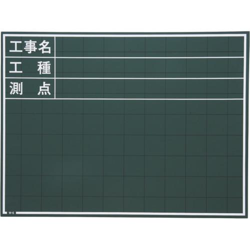 MYZOX マイゾックス 黒板 評判 W-6C 正規認証品 新規格