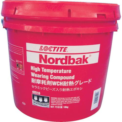 【直送】【代引不可】ロックタイト(ヘンケル) ノードバック 耐磨耗剤 耐熱・平面用 10kg WCH-10