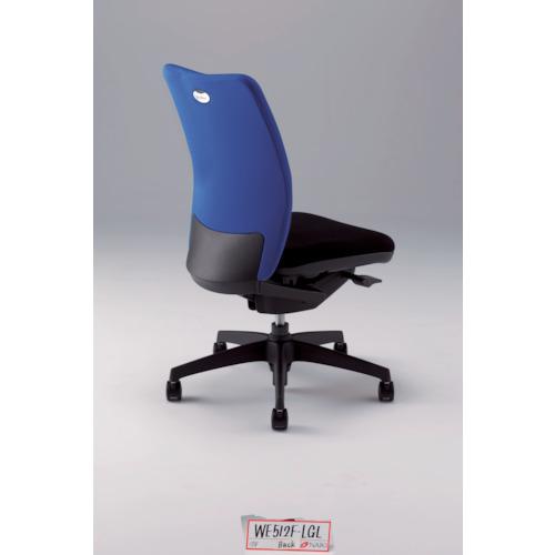 ナイキ(NAIKI) ハイバックチェア シェルモ 肘なし ブルー WE512F-BL