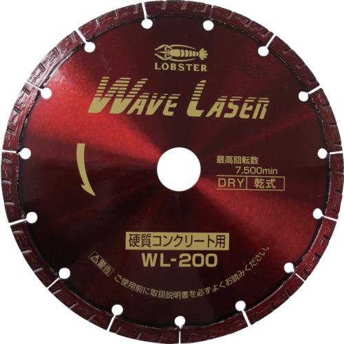 ロブテックス(エビ) ダイヤモンドホイール ウェブレーザー(乾式) 203mm WL200