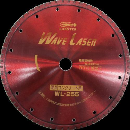 ロブテックス(エビ) ダイヤモンドホイール ウェブレーザー(乾式) 260mm穴径30.5mm WL255305