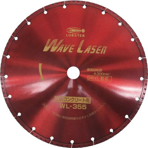 ロブテックス(エビ) ダイヤモンドホイール ウェブレーザー(乾式) 360mm穴径20mm WL35520