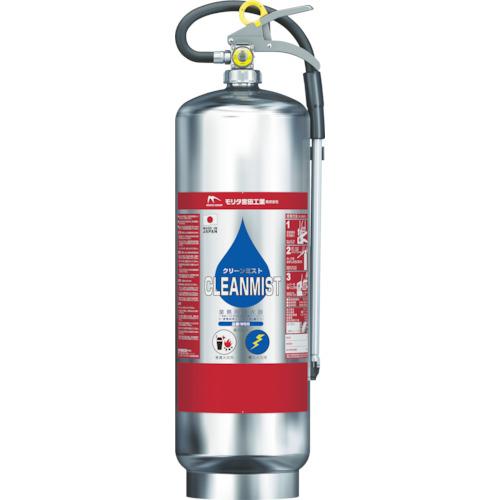 モリタ宮田工業 MORITA 水(浸潤剤等入)消火器 WS8