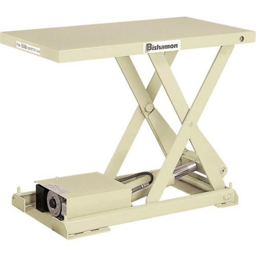 【直送】【代引不可】ビシャモン(スギヤス) テーブルリフト ちびちゃんシリーズ ユニット内蔵式 100V 100kg 電動油圧式 500X650mm X-10B-B