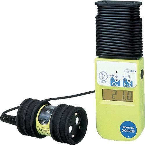 新コスモス電機 酸素・硫化水素濃度計 5mケーブル付 XOS-326