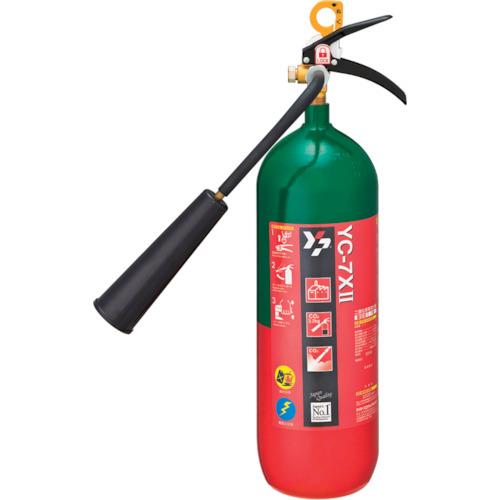 【直送】【代引不可】ヤマト(大和製衡) 二酸化炭素消火器 7型 YC-7X2