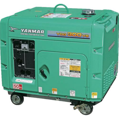 【直送】【代引不可】ヤンマー 空冷ディーゼル発電機 50Hz 2.7kVA(交流専用)セル付 YDG300VS-5E