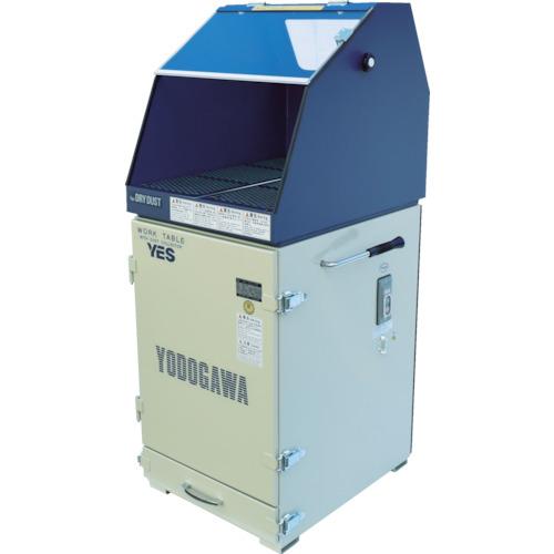 【直送】【代引不可】淀川電機 集塵装置付作業台(鉄製フード・スリム仕様) YES40VDB