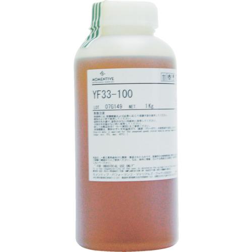 モメンティブ 耐熱用シリコーンオイル 開放系 1kg YF-33-100-1