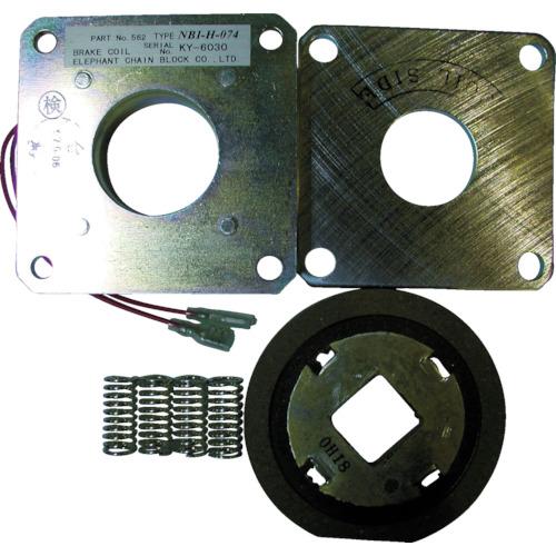 象印チェンブロック FA・FB4用電磁ブレーキセット(0.5t用) YFA-005197