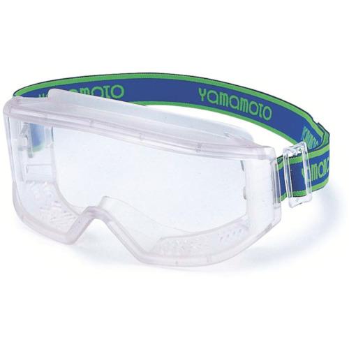 スーパーSALE期間中 全商品P2倍 3月5日10日はP5倍 山本光学 ゴグル型保護メガネ YG-5600AP APレンズ 予約 正規認証品 新規格 スワン